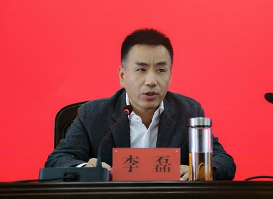 党委书记、董事长李磊讲话 (2).jpg