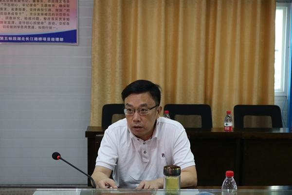 图一:公司党委书记、董事长黄桥连做讲话发言_副本.jpg