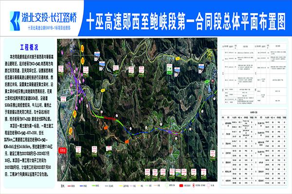 总体线路图5.jpg